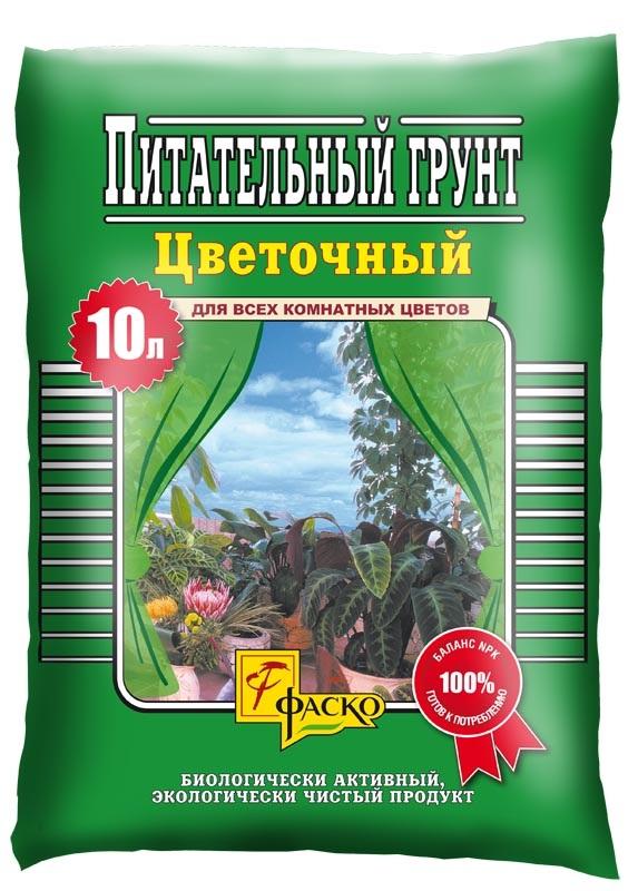 грунт для домашних растений