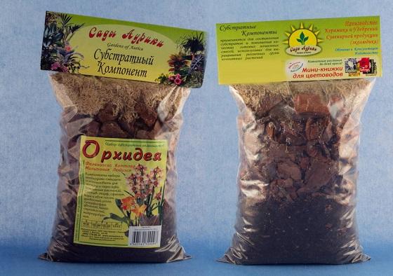 специальная почва для комнатных растений