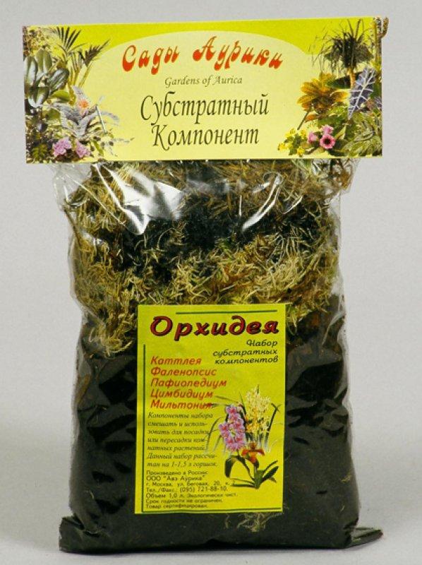 почва для орхидеи цимбидиум
